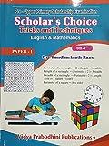 5 th Scholarship Paper-1 - English and Mathematics - English Medium