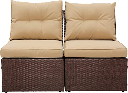 Patio Furniture Armless Sofa Wicker Loveseat