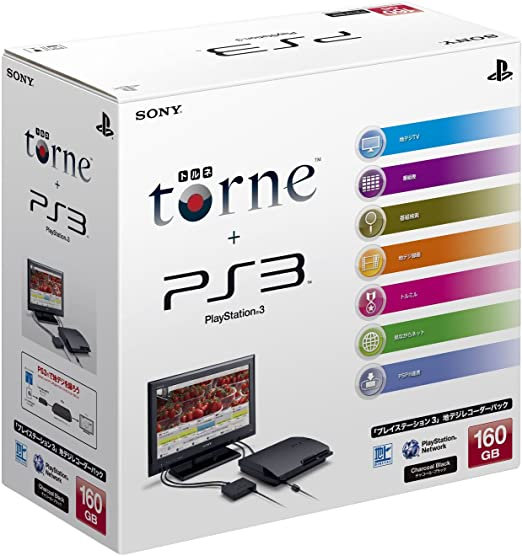 Amazon | PlayStation 3 (160GB) 地デジレコーダー (torne トルネ同梱) パック (CEJH-10011)  【メーカー生産終了】 | ゲーム機本体