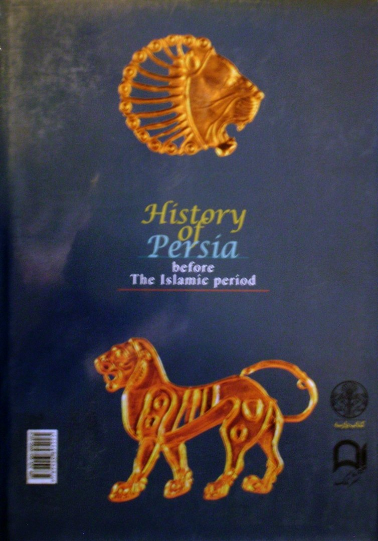 "History of Persia. Before the Islamic Period. ""Tarikh-e Iran Ghabl Az Eslam"" pdf epub"