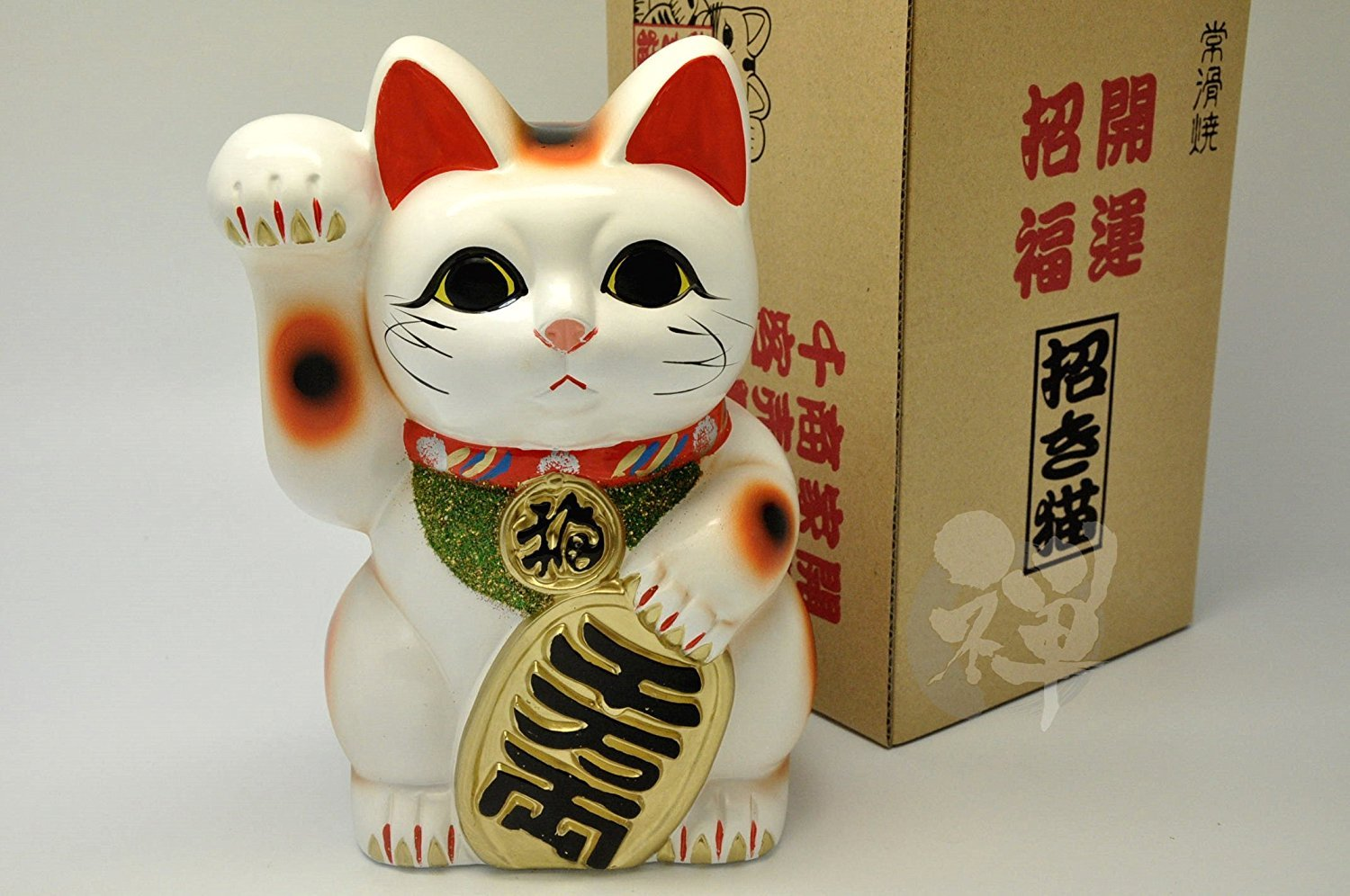 Japanease Lucky Cat Right hand Maneki Neko koban 9.1inch (6605) by zenjapanstyle