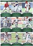2010 Topps Triple Threads Baseball 120-Card Emerald