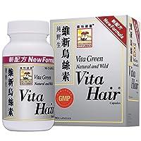 Vita Green Vita Hair Growth & Hair Loss Supplement, 100% Natural Herbs Formula Treament...