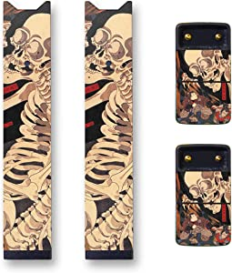Biijo Japan Juul Skin - 2 Pack - Wrap for juul Accessories Sticker Utagawa Kuniyoshi UKIYOE (Souma-no-furudairi)