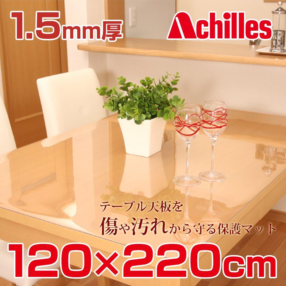 アキレス 高機能テーブルマット1.5mm厚 (120×220) 透明   B00C0OW8NQ