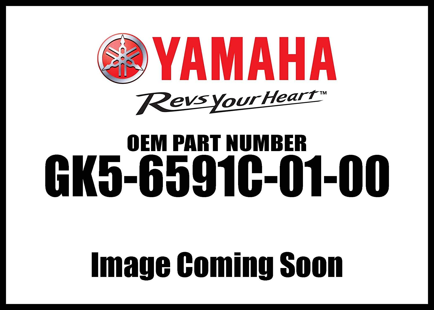 Yamaha GK5-6591C-01-00 Cap, Case; GK56591C0100 Made by Yamaha