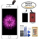 iPhone 6 フロントパネル TPEKKA 液晶パネル タッチパネル 画面 修理用交換用LCD フロントガラスデジタイザ 高品質LCD 修理交換用フロント 修理工具付き (白)