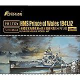 フライホークモデル 1/ 英国海军 HMS 战舰喬治王縣五世级 プリンス・オブ・ウェールズ 1941年12月特别套装塑料模型