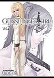 GUNSLINGER GIRL(7) (電撃コミックス)