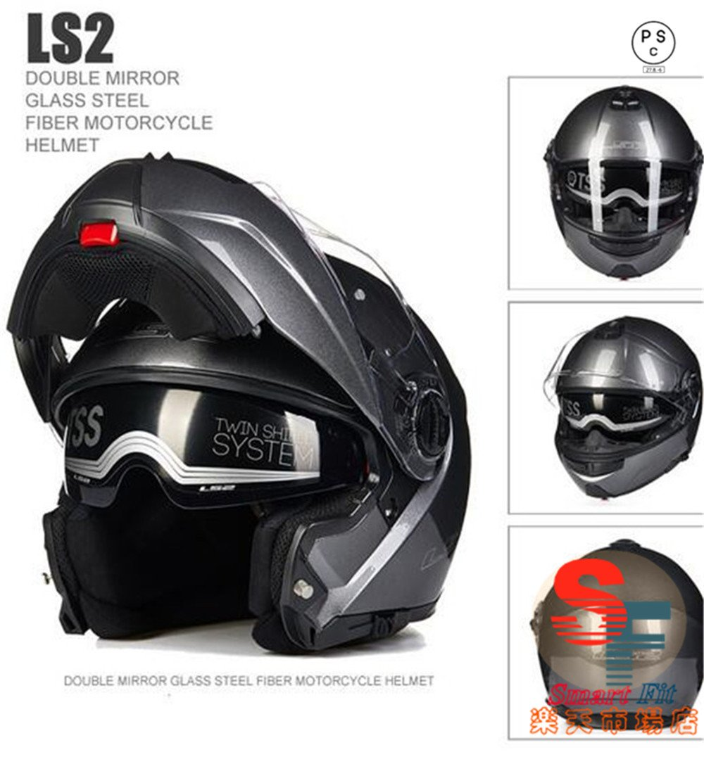 システムヘルメット フリップアップヘルメット バイクヘルメット 8色入り PSC規格品 送料無料 フルフェイスヘルメット 原付 LS2-325[商品1/XXL] B01J2SCMV0 XXL|商品1 商品1 XXL