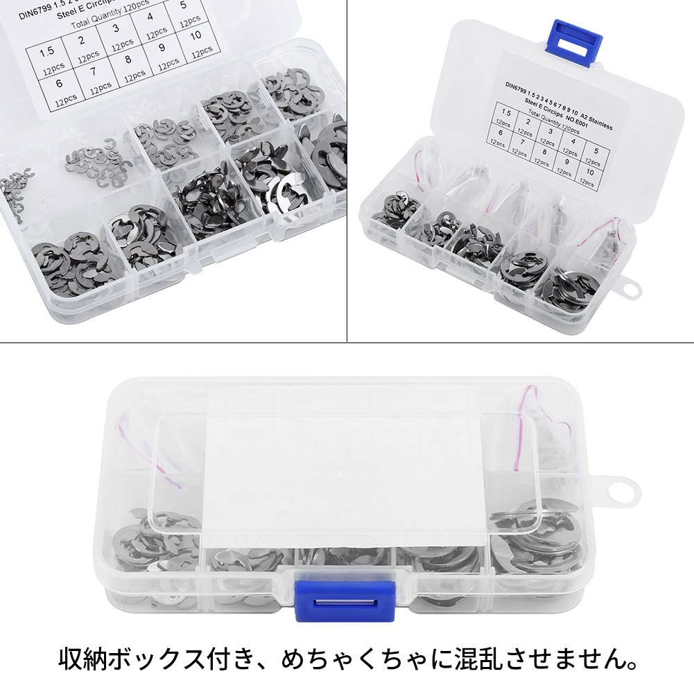 ROSEBEAR 120 Pack 304 Stainless Steel E-Clip Retaining Circlip Assortment Kit 1.5mm to10mm Machine Shaft Groove Repair Tool Parts