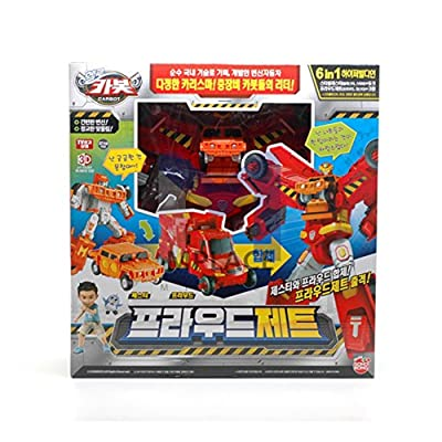Hello CARBOT Proud Jet Transforming Robot Car Toys: Toys & Games
