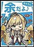 サンパン カードスリーブ ☆『SD水着ネロ/Illust:itota』★ 【COMIC1☆12】