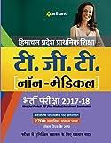 Himachal Pradesh Prathmik Shiksha T.G.T. (Non-Medical) - 2017-18
