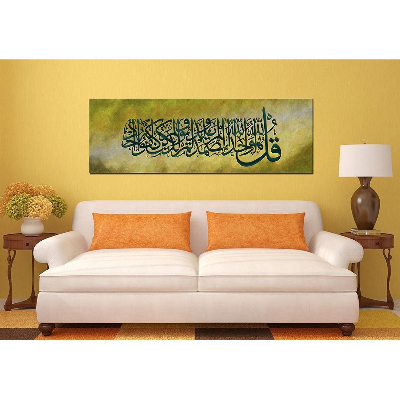 Islamic art canvas \