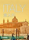 穷游锦囊:意大利