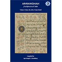 Ar-Rawdhah: Vol 3: fi al-Qira'at al-'Ashr