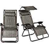 Amazon Com Loungepac The Complete Beach Chair 6