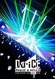Da-iCE Live House Tour 2015-2016 -PHASE 4 HELLO- [DVD]