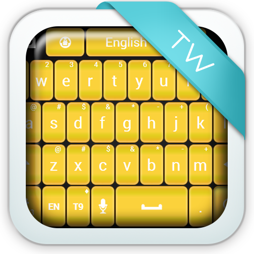 yellow-keypad-for-mobile