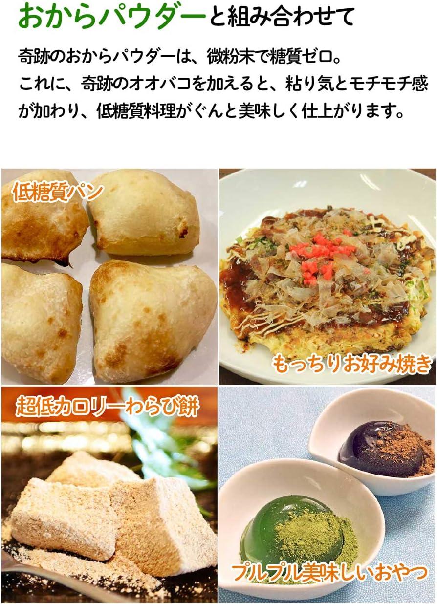 餅 オオバコ わらび 石川県森林公園の野草と公園のご紹介 食べられる野草と毒草