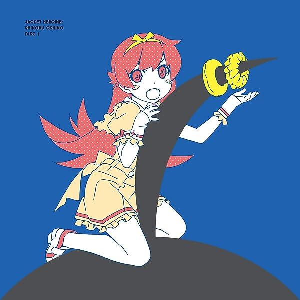 歌物語2 -〈物語〉シリーズ主題歌集-(完全生産限定盤)(BD付) CD+Blu-ray, 限定版