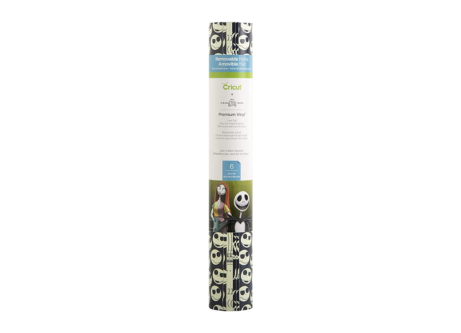 Cricut Patterned Premium Vinyl Removable, Nightmare Before Christmas, Jack Is Back 2005410
