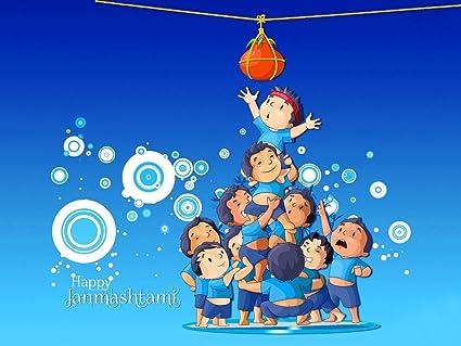 happy janmashtami hd wallpapers poster on fine art paper 13x19