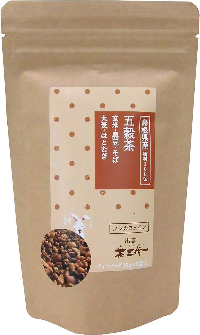 茶三代一 島根育ちのお茶 五穀茶 T/B(10g×5p) 50g
