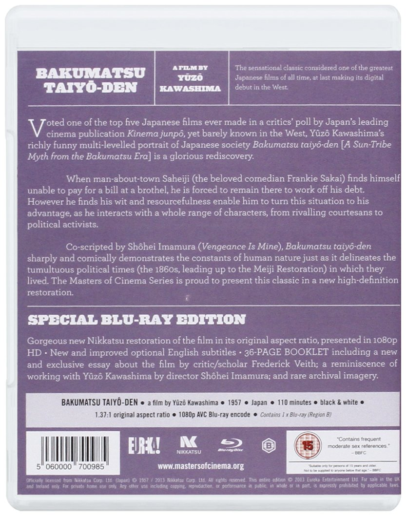 bakumatsu taiy atilde 148 den masters of cinema blu ray co uk bakumatsu taiyatilde148 den masters of cinema blu ray co uk yatilde zatildeacute kawashima dvd blu ray