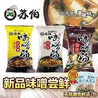 SUBO 苏伯汤18包味噌汤套餐 宇航冻干工艺即食速食汤日本风味进口味噌