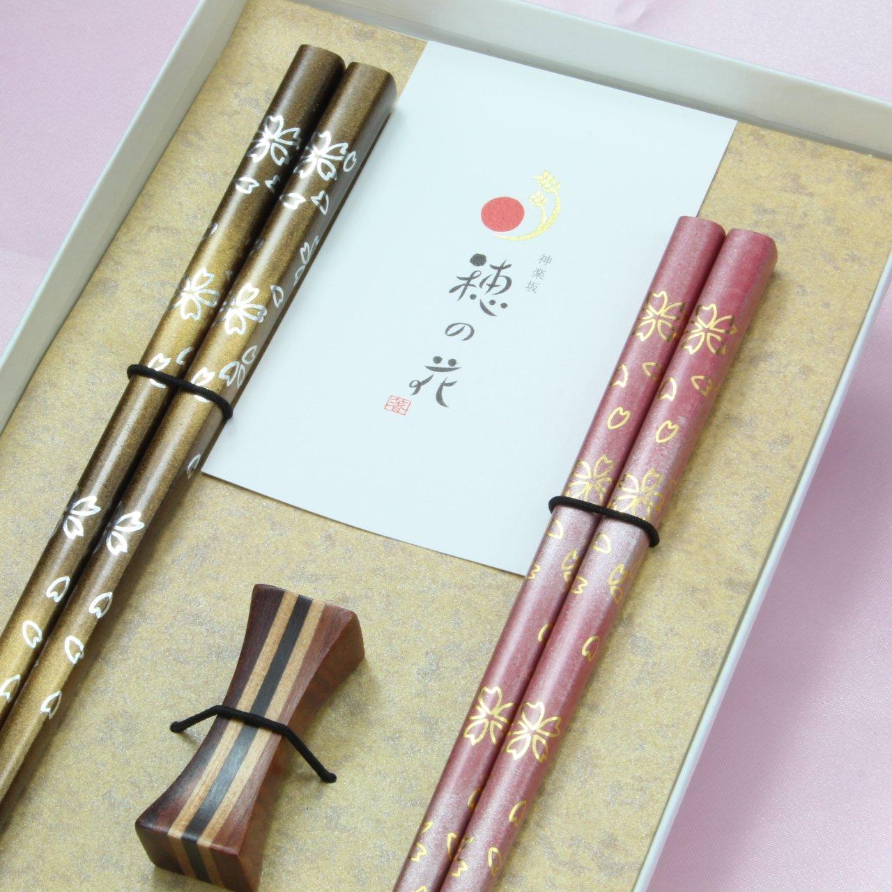 日本桜が美しい夫婦箸