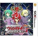 カードファイト! ! ヴァンガードG ストライド トゥ ビクトリー! ! - 3DS