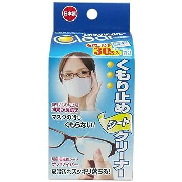 Amazon まとめ買いメガネクリンビュー くもり止めシートクリーナー