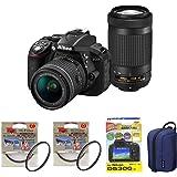 Nikon デジタル一眼レフカメラ D5300 AF-P ダブルズームキット ブラック D5300WZ3 + アクセサリ4点セット