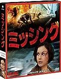 ミッシング コンパクト BOX [DVD]