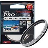 Kenko 46mm レンズフィルター PRO1D プロテクター シルバー枠 レンズ保護用 薄枠 日本製 246528