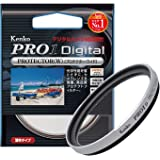 Kenko 49mm レンズフィルター PRO1D プロテクター (W) レンズ保護用 249529