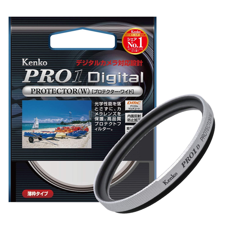 Kenko 58mm PRO1D Protector Digital-Mullti-Coated Silver Camera Lens Filters