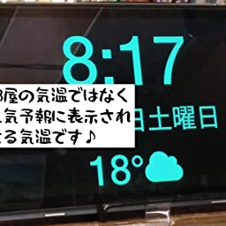 Amazon Co Jp Digital Wall Clock Weather Station Always On Android アプリストア