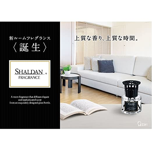 a388fd38258d Amazon | シャルダン SHALDAN フレグランス 消臭芳香剤 部屋用 本体 ベルベットムスク 65ml | シャルダン | 置き型