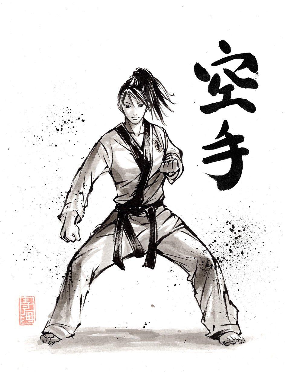 Amazon Com Print 8x10 Karate Girl Ink With Calligraphy Karate Handmade
