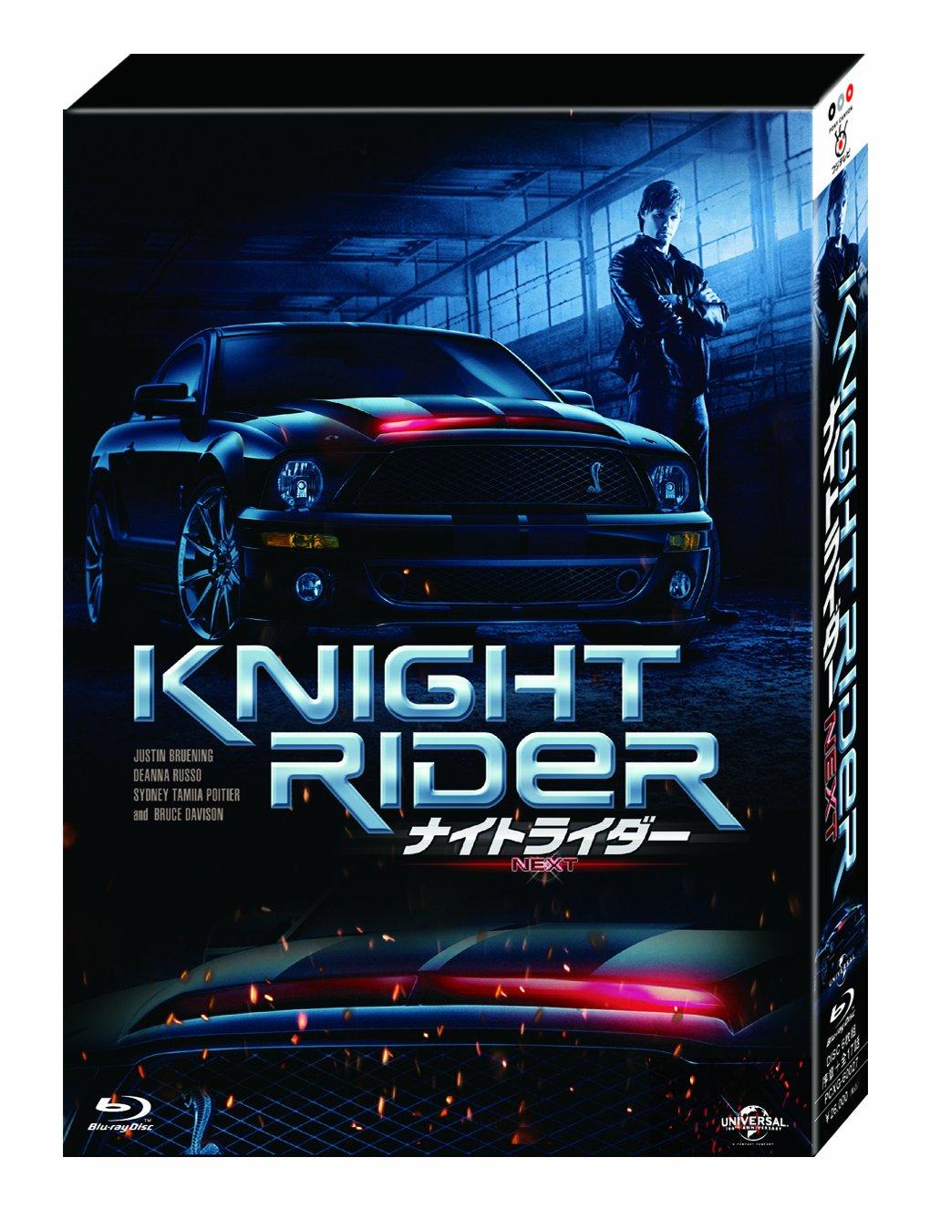 ナイトライダー ネクスト 【ノーカット完全版】 Blu-ray BOX B007HTI0TU