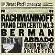 Rachmaninoff: Piano Concerto No. 3 (CBS Great Performances)