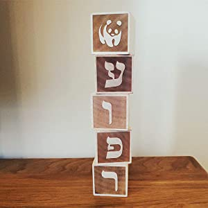 Personalized Baby Name Blocks Custom Hebrew Blocks Birthday Nursery Decoration Photo Props Home Kids Room Decor Wood Hebrew Name Blocks Newborn Keepsake
