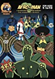 Afro-Man & The Protectors of The Book of Knowledge ep3