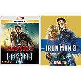 アイアンマン3 MovieNEX(期間限定) [ブルーレイ+DVD+デジタルコピー(クラウド対応)+MovieNEXワールド] [Blu-ray]
