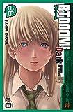 Btooom Dark - Volume 26