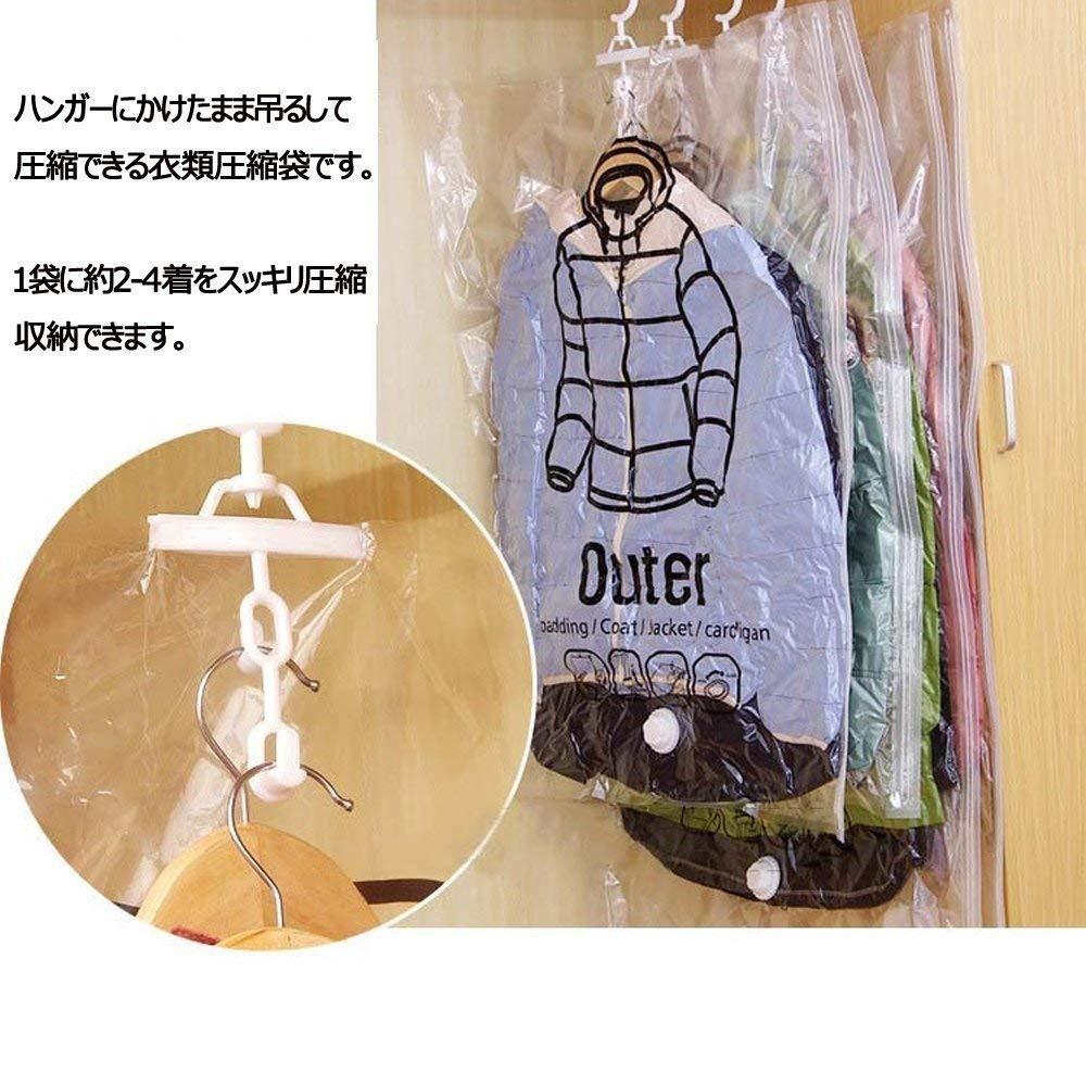 おすすめ 衣類 圧縮 袋