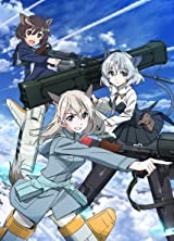 【Amazon.co.jp限定】ブレイブウィッチーズ[Blu-ray]